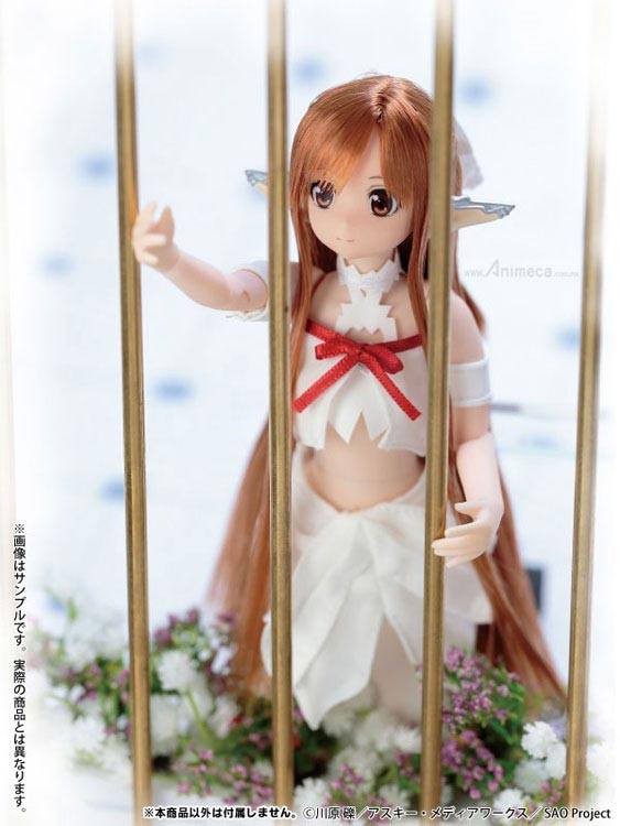ASUNA TITANIA Ver. PURE NEEMO CHARACTER DOLL Sword Art Online