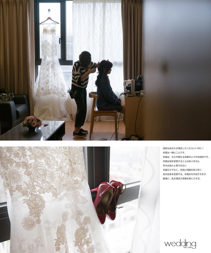 婚攝阿勳 | 婚攝 | 台中婚攝 | 賀緹酒店 | 潮港城 | 文定 | 迎娶 | 結婚婚宴 | bravo婚禮團隊
