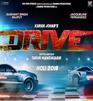 Drive (2018) Film