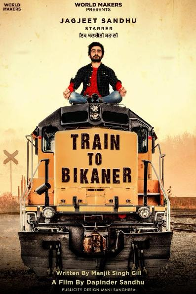 Train To Bikaner next upcoming punjabi movie first look, Jagjeet Sandhu Poster of download first look, release date