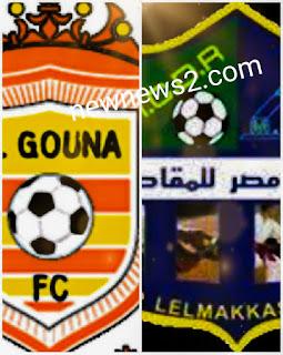 مصر للمقاصة تتعادل مع الجونة في الدوري المصري الممتاز