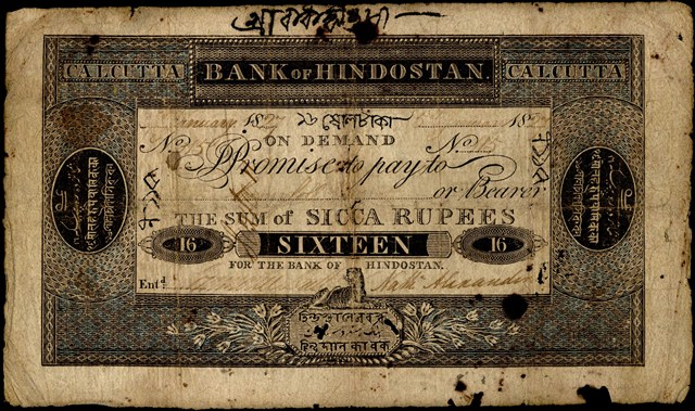 A Collection Of Facts About Indian Paper Money By Mr Rezwan Razack Author The Revised Standard Reference Guide To