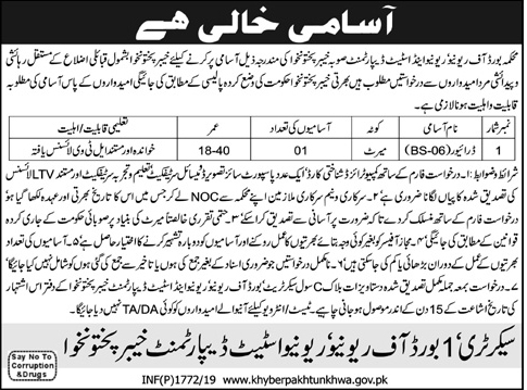 Drivers Jobs in Board Of Revenue Khyber Pakhtunkhwa