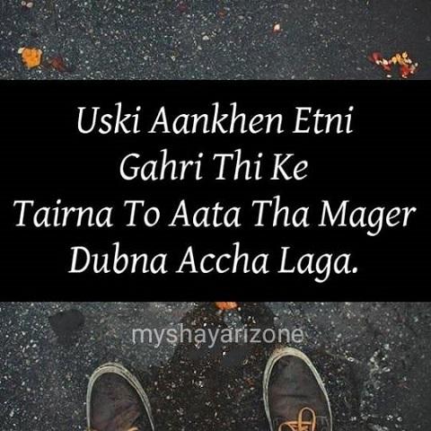 Teri Aankhein Hindi Love Shayari Picture Lines Whatsapp Status