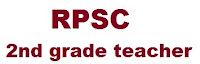 RPSC 2nd Grade Teacher Result 2018