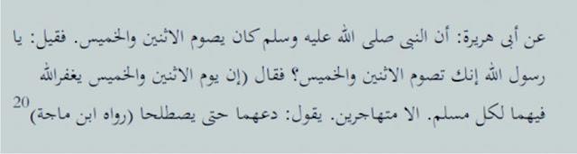 dalil puasa senin kamis dan himkahnya bagi umat muslim