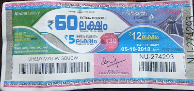 KeralaLotteryResult.net, kerala lottery, kl result, yesterday lottery results, lotteries results, keralalotteries, kerala lottery, keralalotteryresult, kerala lottery result, kerala lottery result live, kerala lottery today, kerala lottery result today, kerala lottery results today, today kerala lottery result, nirmal lottery results, kerala lottery result today nirmal, nirmal lottery result, kerala lottery result nirmal today, kerala lottery nirmal today result, nirmal kerala lottery result, live nirmal lottery NR-89, kerala lottery result 5.10.2018 nirmal NR 89 5 october 2018 result, 05 10 2018, kerala lottery result 05-10-2018, nirmal lottery NR 89 results 5-10-2018, 5/8/2018 kerala lottery today result nirmal, 5/10/2018 nirmal lottery NR-89, nirmal 5.10.2018, 5.10.2018 lottery results, kerala lottery result October 5 2018, kerala lottery results 5th October 2018, 5.10.2018 friday NR-89 lottery result, 5.10.2018 nirmal NR-89 Lottery Result, 5-10-2018 kerala lottery results, 5-10-2018 kerala state lottery result, 5-10-2018 NR-89, Kerala nirmal Lottery Result 5/10/2018