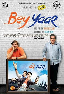 Bey Yaar 2014 720p HEVC DVDRip Movie Download