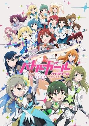Battle Girl High School: Battle Girl Project 12/12 [HDL] 150 MB [Sub.Español] (MEGA)