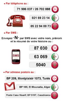رقم هاتف و عنوان المشاركة في حصة جاك المرسول 2013