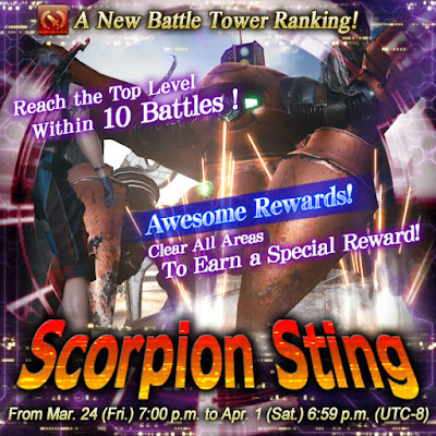 mobius final fantasy; scorpion sting