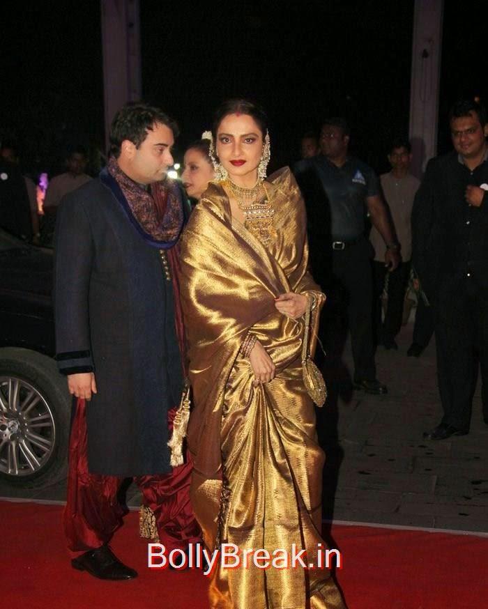 Rekha, Rekha, Neetu Singh, Ahana Deol, Kiran Juneja At Sonakshi Sinha's Brother Kush Sinha Wedding Reception