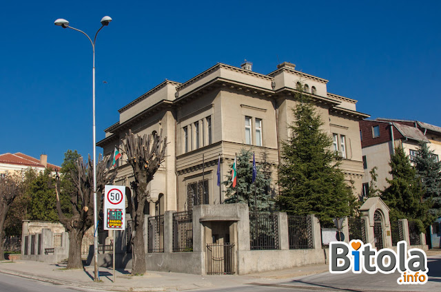 Bulgarian Consulate in Bitola city Macedonia