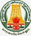 TNPSC Assistant Training Officer (ATO) Stenography-English Question Paper