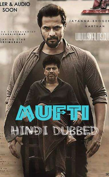 Mufti (2017) Hindi Dual Audio 480p UNCUT HDRip x264 – Full Movie