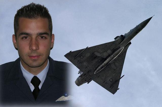 Η Βουλή «υιοθετεί» τα παιδιά του αδικοχαμένου πιλότου