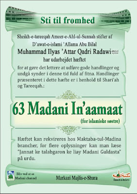 Download: 63 Madani Inamaat pdf in Danish by Maulana Ilyas Attar Qadri