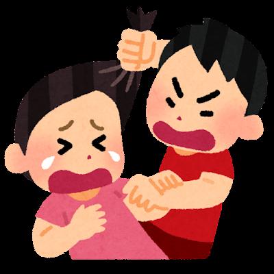 喧嘩で髪をひっぱる男の子のイラスト(対女の子)