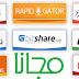 قائمة لاقوى المواقع التى تقدم خدمة تحويل الروابط الصعبة من أشهرالمواقع مجانا