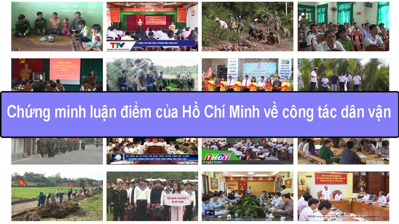 Chứng minh luận điểm của Hồ Chí Minh về công tác dân vận
