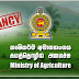Ministry of Agriculture - Recruitment Project Staff