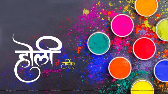 Loads of Happy Holi Images to Share with Your Loved Ones