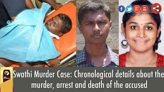 Swathi Murder Case: Chronological details about the murder, arrest and death of the accused