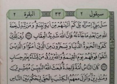 """Subhanallah! di Al-Quran Hanya Ada 2 Surat yang Terdapat Ayat """"212"""", dan Isinya Sangat Pas"""
