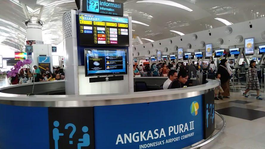 Dampak Kenaikan Tiket dan Bagasi Berbayar, Bandara Kualanamu Rugi Miliaran Rupiah