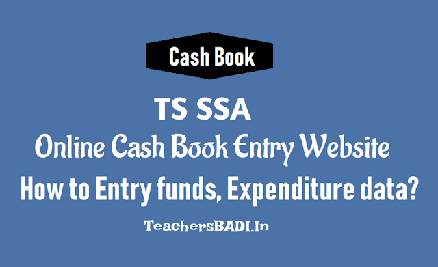 online cash book entry website for online monitoring of funds receipts and expenditure of smcs.online cash book entry website for online funds monitoring and smcs expenditure. how to entry funds,expenditure data at ts ssa online cash book entry website