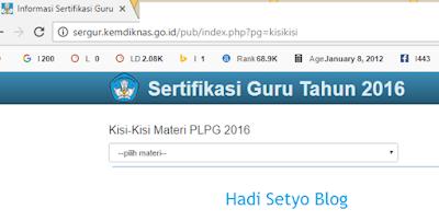 Panduan Download Kisi-kisi PLPG 2016 di http://sergur.kemdiknas.go.id/pub/index.php?pg=kisikisi, Download Kisi-kisi PLPG 2016, Kisi-kisi PLPG 2016, PLPG 2016