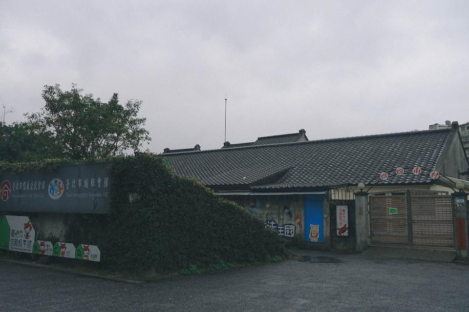 眷村文物館(Sisinancun Quancun Museum)