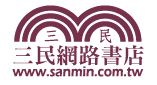 http://www.sanmin.com.tw/Product/Index/007062317