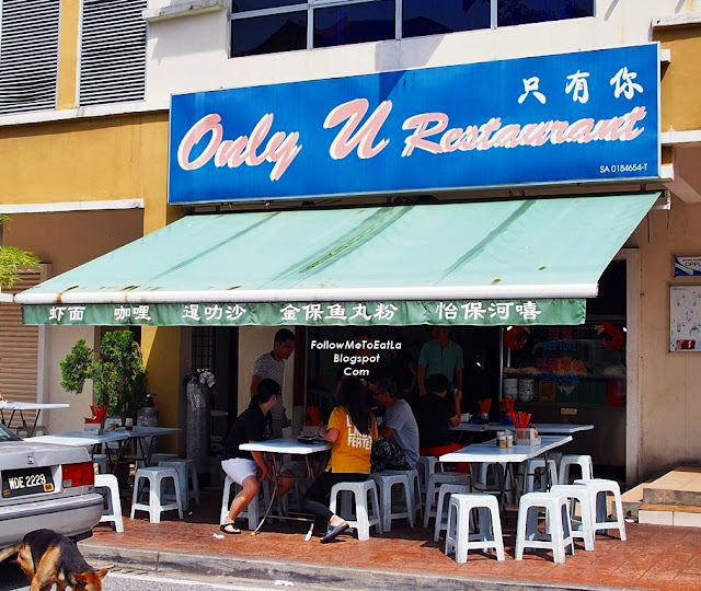 ONLY U RESTAURANT    GLENMARIE SHAH ALAM  PROBABLY THE BEST OF SIAM MEE LAKSA IN TOWN