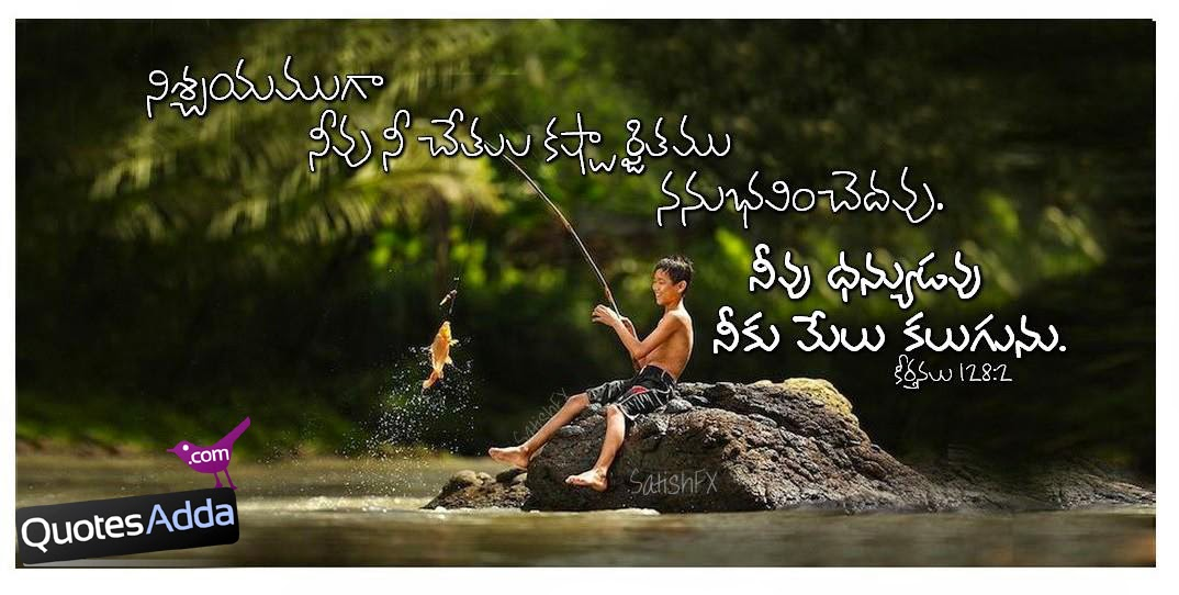 Download Jesus Quotes Wallpapers Best Daily Bible Images In Telugu Language 79