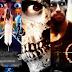1987: 15 Filmes de Terror que estão comemorando 30 anos!
