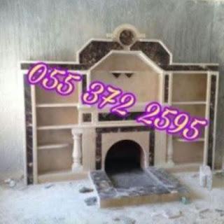 مشبات رخام 08820612-876d-4d52-9baa-1ac5343e56d9