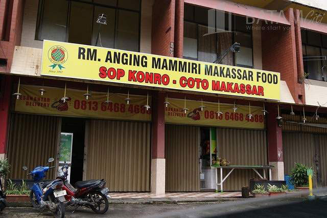 RM Anging Mammiri
