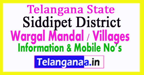 Siddipet District Wargal Mandal Village in Telangana State