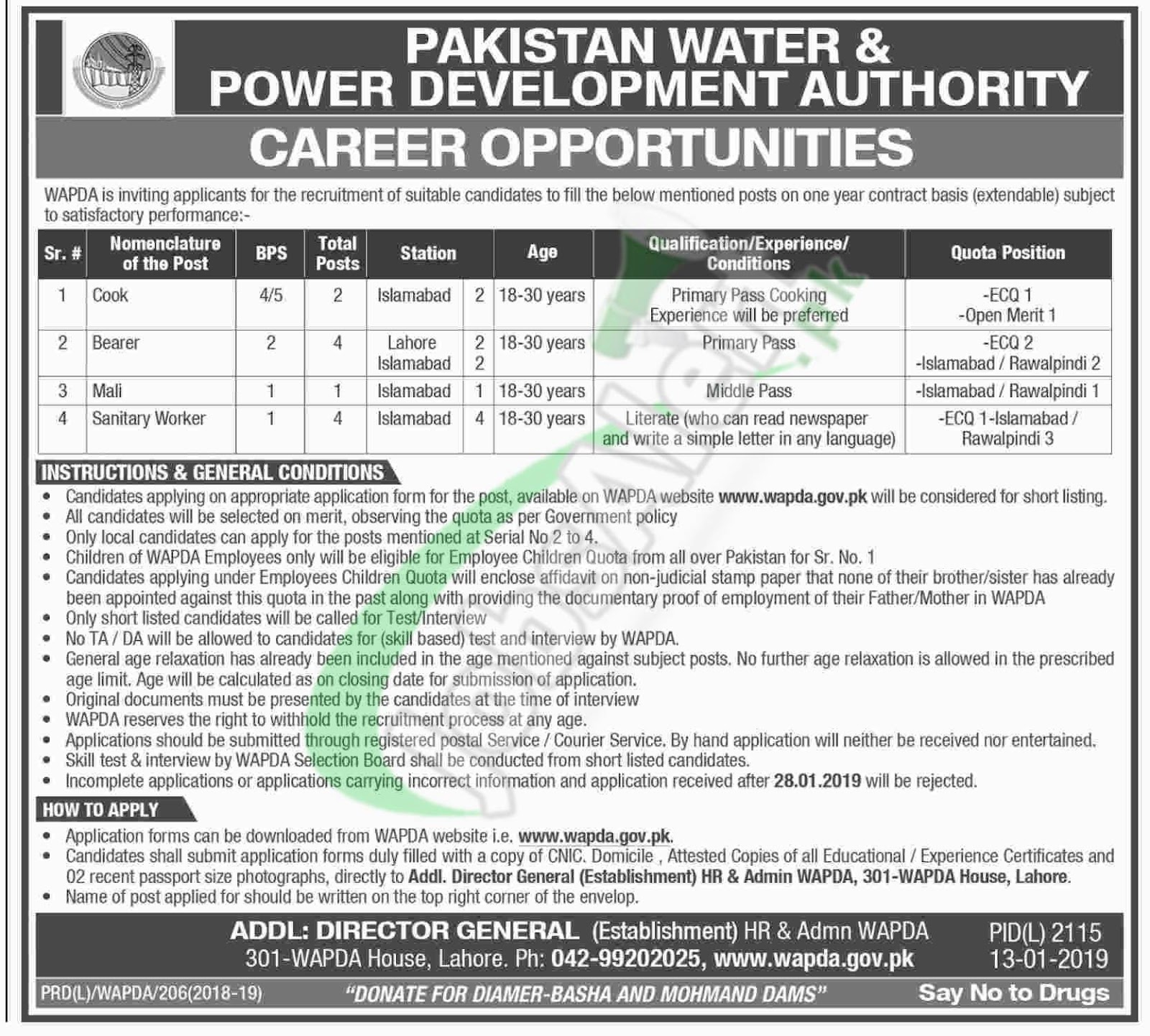 Wapda Jobs Application Form Download Online Latest