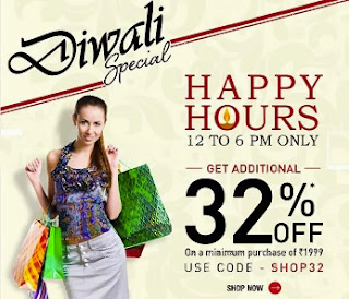 (Expired) Jabong Dhamaka Sale: Get Flat 32% Additional Off on Rs.1999 & above (Offer Valid till 6.00 PM Today Only)