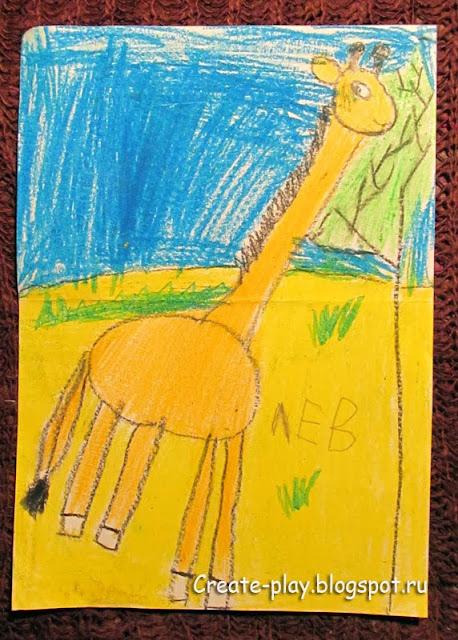 детский рисунок жираф