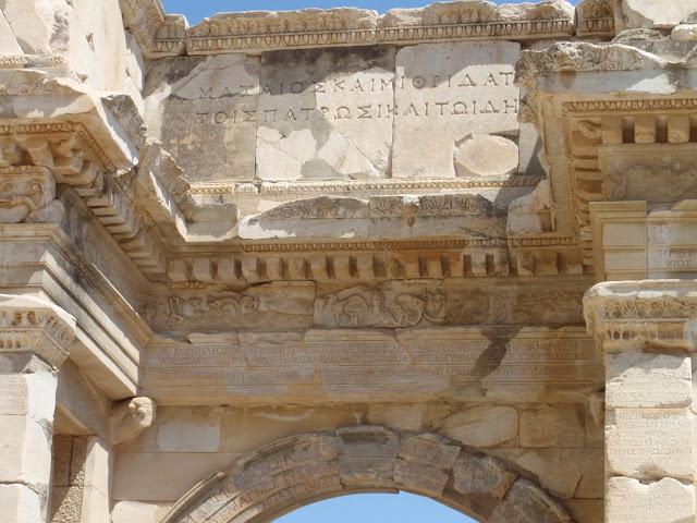 Έφεσος - Η Πύλη των Μαζαίου και Μιθριδάτη (Φωτ:Nikiforos Papa.ΛΑΡΙΣΑ)