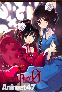 Another Ova -  2012 Poster