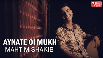 Aynate Oi Mukh Lyrics Full Song (আয়নাতে ঐ মুখ) by Mahtim Shakib from Nacher Putul