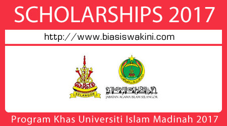 Program Khas Universiti Islam Madinah 2017