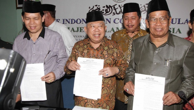Soal Foto Nikah Ketua MUI Boni Minta Maaf, Tetap Dipolisikan Advokat Muda NU