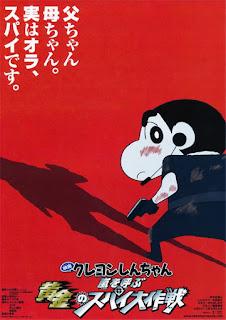 تقرير فيلم كرايون شين-تشان التاسع عشر: استدعاء العاصفة! عملية الجاسوس الذهبي | Crayon Shin-chan Movie 19: Arashi wo Yobu Ougon no Spy Daisakusen