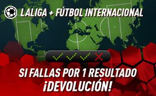 sportium promocion Fútbol: Combinadas con seguro hasta 3 marzo