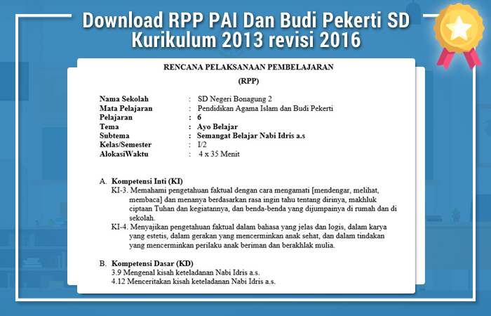 Download RPP PAI Dan Budi Pekerti SD Kurikulum 2013 revisi 2016